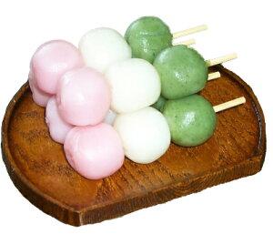 【冷凍】【日岡】 三色だんご ※串なし