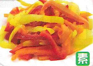 【冷凍】【★日岡】 九州産カラーピーマン 200g※「冷凍品のみ」10800円以上のご注文で、「冷凍便」の送料が無料となります