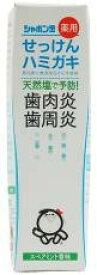 ■【ムソー】シャボン玉薬用せっけんハミガキ・スペアミント80g