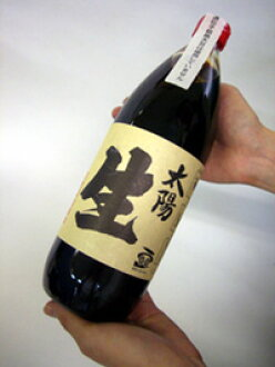 Sun 生(なま) natural BREW soy sauce (1 L) * natural farming soybeans, domestic wheat use and natural brewing