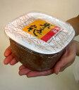 太陽 米こうじ味噌(コシ)(750g)※国内産契約栽培米・自然農法大豆使用※6〜9月は冷蔵配送(HZ)