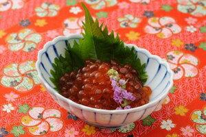 【冷凍】【令和2年】■ムソーおせち)いくらの醤油漬 130g