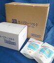 【まとめ買い】★送料無料!キパワーソルト 250g<60個セット>(HZ)