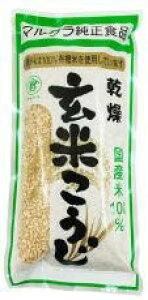 ■【ムソー】乾燥玄米こうじ・国産有機米使用 500g