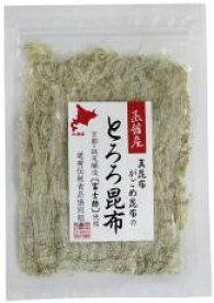 ■【ムソー】道南伝統食品 函館産とろろ昆布(富士酢使用) 25g