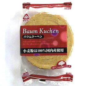 バウムクーヘン ※国産小麦粉使用(HZ)