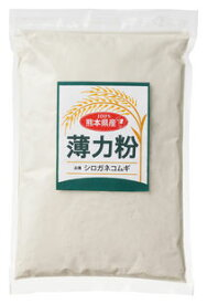 ●【オーサワ】 熊本県産 薄力粉 500g ※入荷不安定なため、欠品となる場合があります。