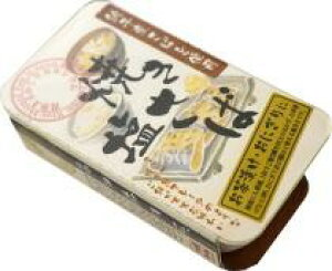 ■【ムソー】(千葉産直)焼き塩さば 100g