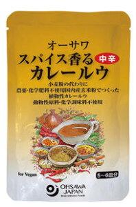 ●【オーサワ】オーサワ スパイス香るカレールウ(中辛) 120g
