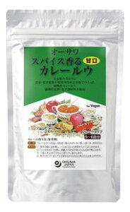 ●【オーサワ】オーサワ スパイス香るカレールウ(甘口)120g