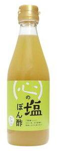 ●【オーサワ】心の塩ぽん酢300ml