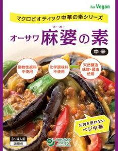 ●【オーサワ】【4月の新商品】オーサワ 麻婆の素(中辛)180g