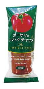 ●【オーサワ】オーサワのトマトケチャップ(有機トマト使用) 300g