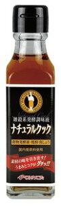 ●【オーサワ】雑穀系発酵調味液 ナチュラルクック120g※2021年5月新商品