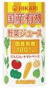 ●【オーサワ】ヒカリ 国産有機野菜ジュース125ml