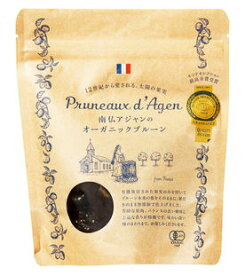 ●【オーサワ】南仏アジャンのオーガニップルーン(種付き) 200g