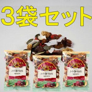 【送料込(★メール便限定)】【3袋セット】(アリサン) スーパーフルーツミックス 100g×3※オーガニック(HZ)
