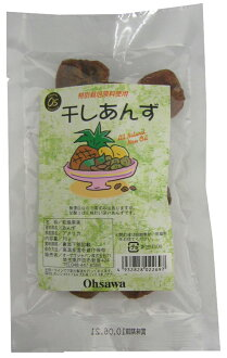 70 g of overlap publication product ● dried apricots