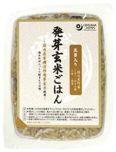 ●【オーサワ】五目入り発芽玄米ごはん160g