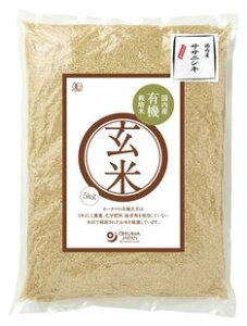 ●【オーサワ】有機玄米(ササニシキ)国内産 5kg