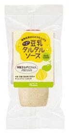 ●【オーサワ】オーサワの豆乳タルタルソース100g