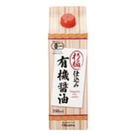 ●【オーサワ】杉桶仕込み有機醤油(紙パック) 550ml