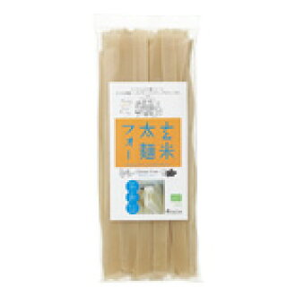 -Brown thick noodles PHO 135 g