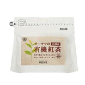 ●【オーサワ】オーサワの宮崎産有機紅茶(ティーバッグ)60g(3g×20包)