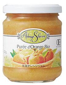 ●【オーサワ】【10月の新商品】有機オレンジジャム (ミトク) 220g
