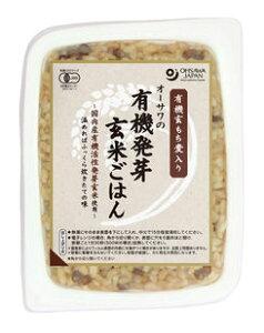 ●【オーサワ】オーサワの有機発芽玄米ごはん(玄もち麦入り) 160g