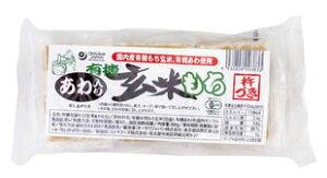 ●【オーサワ】有機あわ入玄米もち 300g(6個)