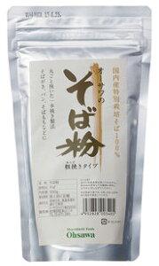 ●【オーサワ】そば粉(荒びき)300g