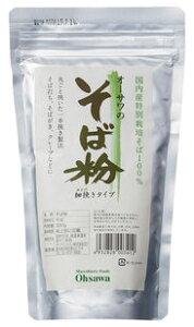 ●【オーサワ】そば粉(細びき)300g