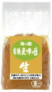 ●【オーサワ】海の精 国産有機 麦味噌 1kg