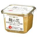 ●【オーサワ】麹の花 無添加オーガニック味噌 650g