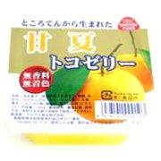 ◆恒食) フルーツ トコゼリー(甘夏) 130g