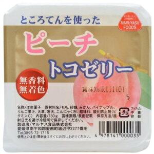 ◆恒食) フルーツ トコゼリー(ピーチ) 130g
