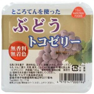 ◆恒食) フルーツ トコゼリー(グレープ) 130g