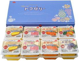 ◆恒食)フルーツ トコゼリーギフト16個入り 130g×16