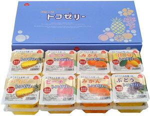 ◆恒食)フルーツ トコゼリーギフト16個入り 130g×16※お届けまでお時間がかかる場合があります。