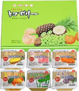 ◆恒食)フルーツ トコゼリーギフト 6個入り 130g×6※お届けまでお時間がかかる場合があります。