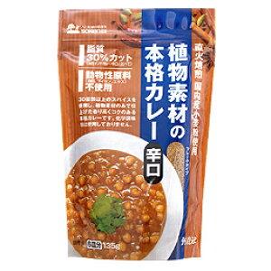 ◆創健社)植物素材の本格カレーフレーク(辛口) 135g