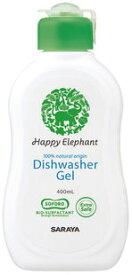 ●【オーサワ】ハッピーエレファント 食器洗い機用ジェル 400ml