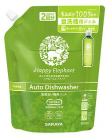 ●【オーサワ】ハッピーエレファント 食器洗い機用ジェル(詰替用) 800ml