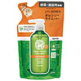 ●【オーサワ】ハッピーエレファント 野菜・食器用洗剤(オレンジ&ライム)本体
