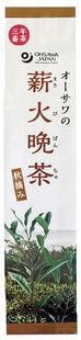 ●【オーサワ】オーサワの薪火晩茶(秋摘み)100g