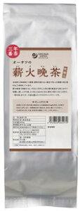 ●【オーサワ】オーサワの薪火晩茶(秋摘み)600g