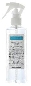 ●【オーサワ】【10月の新商品】静電気カットスプレー 消臭プラス250ml
