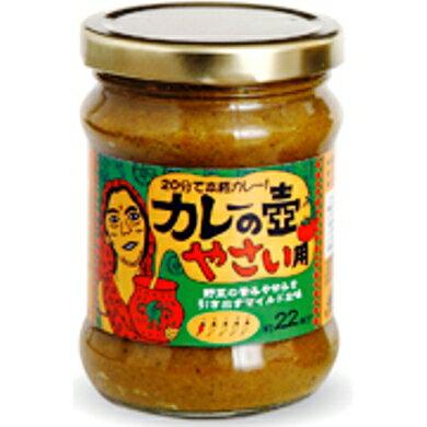 ◆恒食)■カレーの壺 マイルド※「野菜」より商品名・パッケージ変更