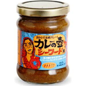 ◆恒食)カレーの壺 ミディアム※「シーフード」より商品名・パッケージ変更